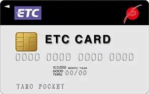 6.ポケットカード/ETCカード