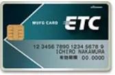 8.MUFGカード/UC ETCカード