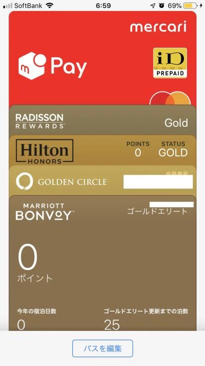 ヒルトン・ホテルズ(Hilton Hotels & Resorts)
