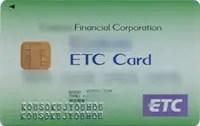 法人ETCカード(セディナカード)/高速情報協同組合とは
