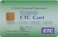 法人ETCカード(セディナカード)/高速情報協同組合