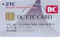 JAL/ETCカード