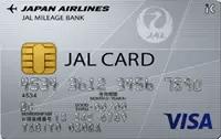 法人カード/JALカード