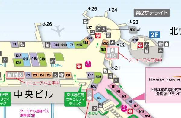 「プライオリティ・パス」で利用することができる空港ラウンジ「KAL BUSINESS CLASS LOUNGE」
