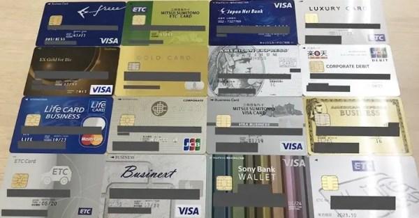 法人カード20枚所有の経営者が「絶対に」おすすめしたい法人カードTOP10