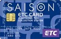 クレディセゾン/ETCカード