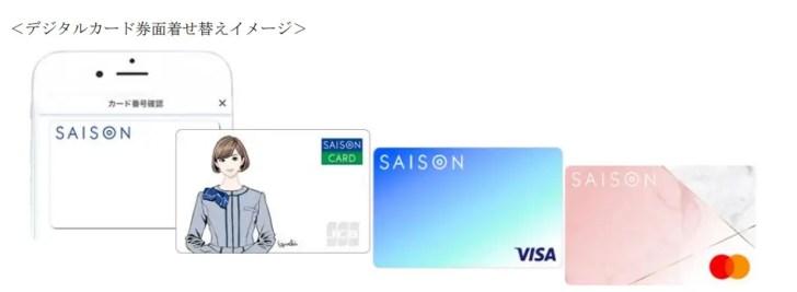 デジタルカードのメリット