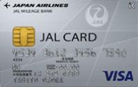 jal_ippan_card