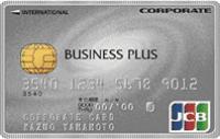 jcb_bizplus_ippan_card