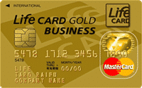 lifecard_biz_deposit_gold_card