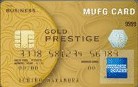 mufgcard_prestage_gold_business_amex_card