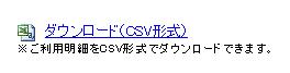 riyomeisai_4