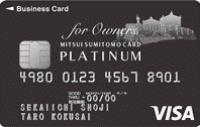 smcc_mmc_platinum_card