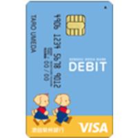 池田泉州デビット(Visa)