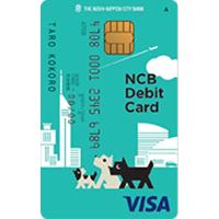 西日本シティ銀行NCBデビット-VISA