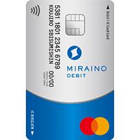 sbinet_miraino_debit_mastercard_card
