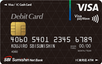 sbinet_visa_debit_card
