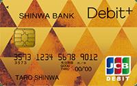 親和銀行Debit+/ゴールドカード