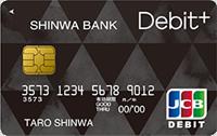 親和銀行Debit+/一般カード
