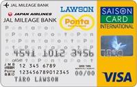 学生おすすめクレジットカード「JMBローソンPontaカードVisa」