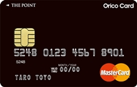 学生おすすめクレジットカード「OricoCard THE POINT」