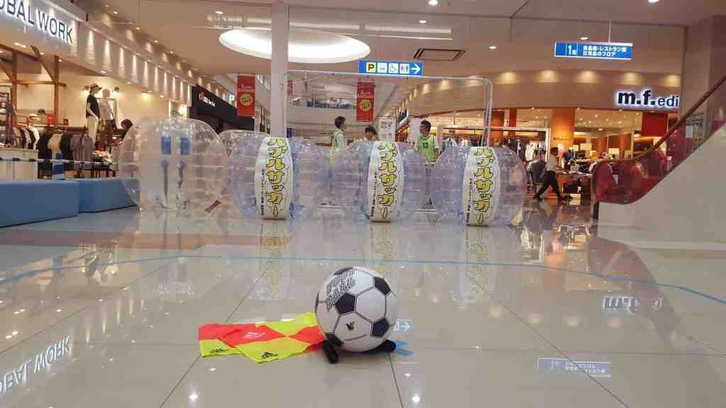 バブルサッカー ショッピングセンター