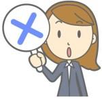 メルカリで取引のキャンセルや返品や不満を伝えるときの定型文!