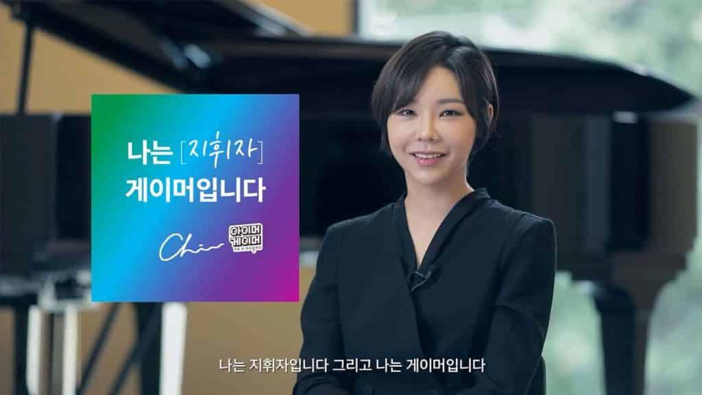K-GAMES, '아이머게이머(I'm a Gamer) 챌린지' 캠페인 전개