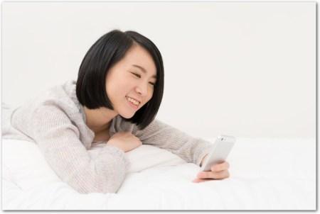 LINEのトーク履歴の復元はiPhoneからandroidは出来る?