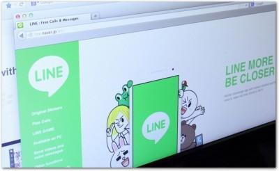 LINEは機種変更したらトーク履歴はパソコンでバックアップをとろう