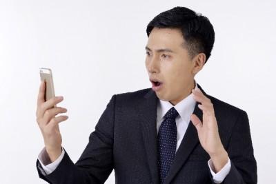 iPhoneユーザー必見!「軽くなる」と悪質なデマ情報に気をつけよ