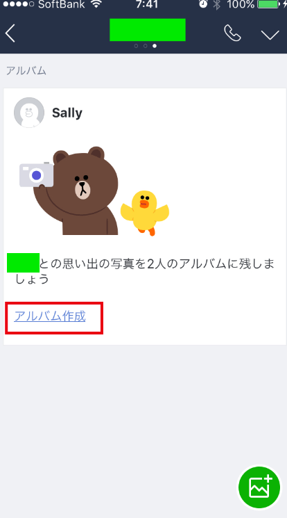 201609143
