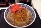 ソフトバンク・スーパーフライデー 10月7・14・21・28日の特典「吉野家」牛丼並盛がなんと1杯無料