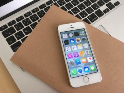 iPhone7がダブルタップしないと操作出来ない!スクロールも出来ない・・・