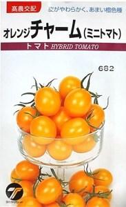 Orange charm