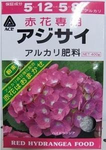ajisai-hiryo02