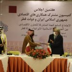 Iran, Qatar ink co-op MOU in 7th joint economic committee meeting