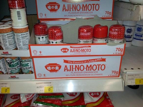 الملح-الصيني-و-أضراره-الصحية