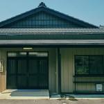 専修寺関東別院千葉分院