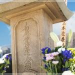 延福寺 仏様と神様の両方をお祀りする「神仏習合」のお寺