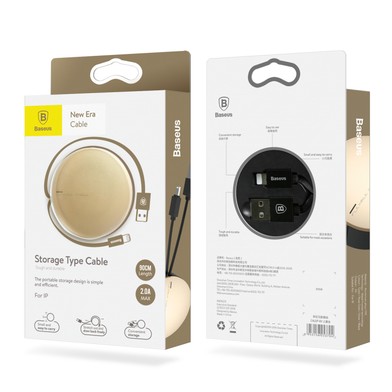 Baseus USB Storage Type Cable (Gold)
