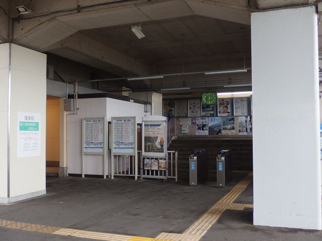 JR湖西線 蓬莱駅の中