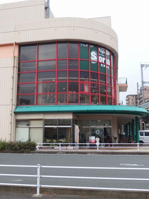 平和堂和邇店のセリア2