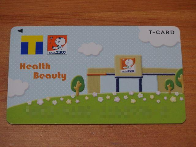 ドラッグユタカのTカード