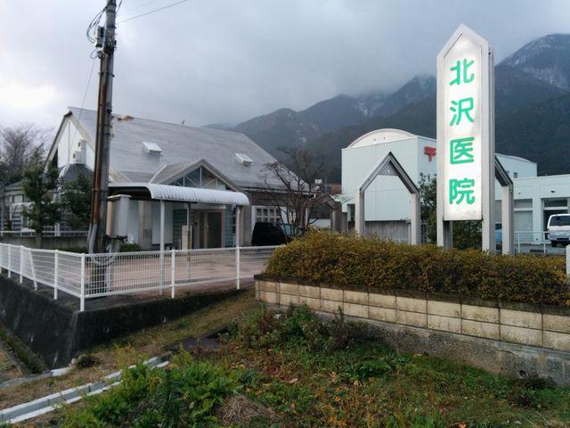 志賀駅の近くにある内科「理庵 北沢医院」