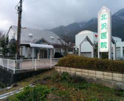 理庵 北沢医院