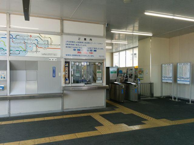 JR湖西線 比良駅の改札口
