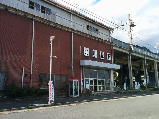 「JR湖西線 北小松駅」はこんな感じ