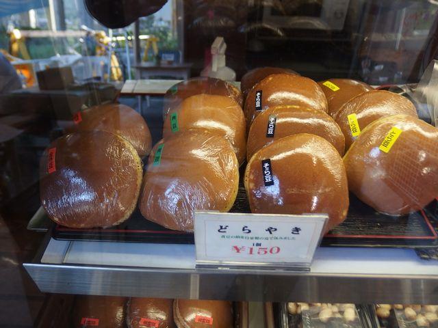青木煮豆店のカフェメニュー