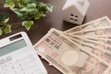 【2018年度版】すまい給付金は増税でどう変わる?所得割額がオーバーしたら?